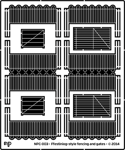 FR-style fences and gates