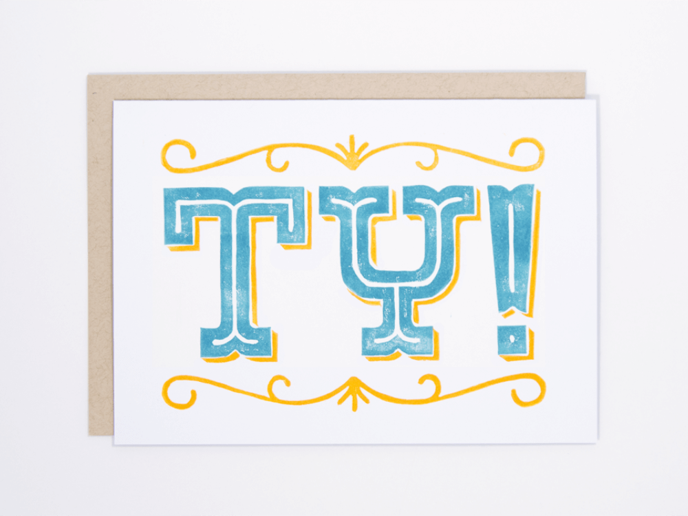 TY! Greeting Card