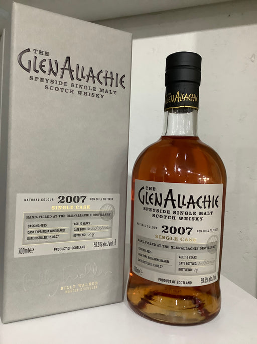 GlenAllachie Rioja Wine Barrel distillery exclusive Cask no:4635