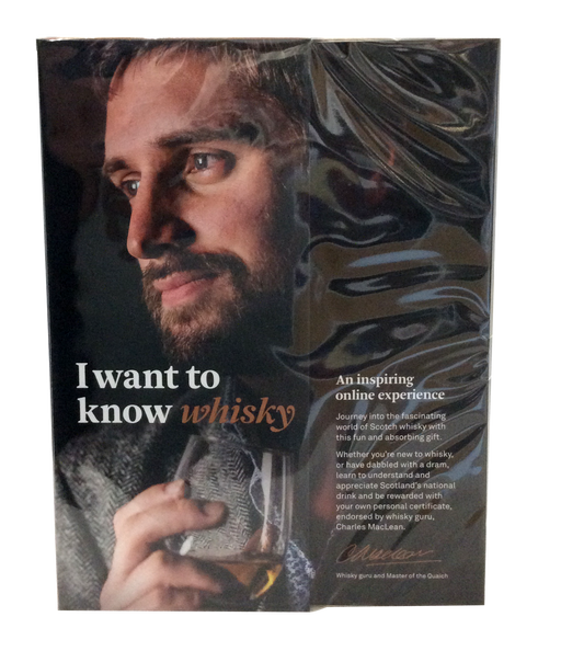 I Want To Know Whisky