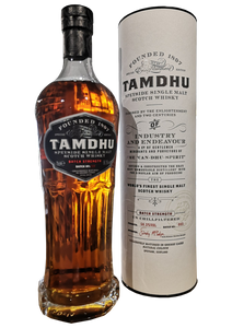Tamdhu Batch Strength Batch 3