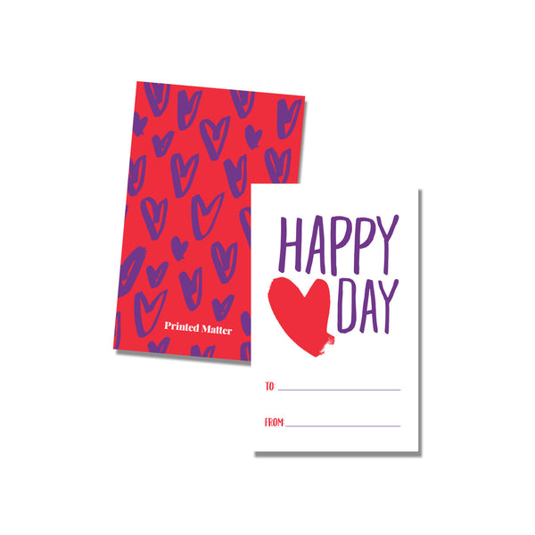 Classroom cards - Happy Heart Day (Fill in the blank) - Printed Matter