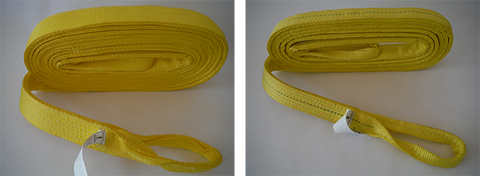 "Polyester Recovery Strap "" 2""x 20ft. 2 ply reinforced, 36,000 lb. capacity."
