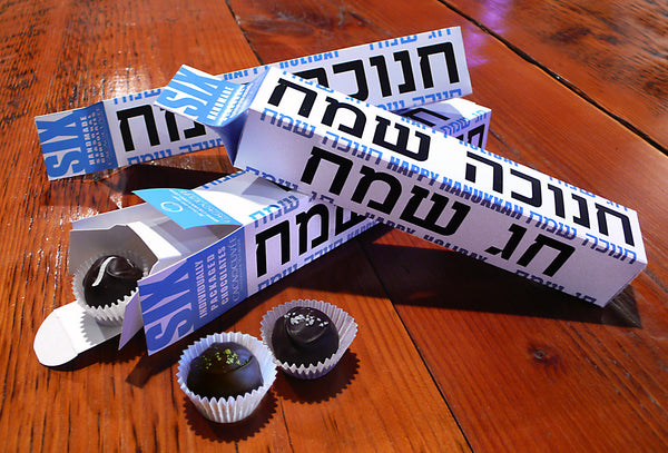 Holiday SIX pack - Happy Hanukkah (1) gift box with 6 individually boxed chocolate truffles
