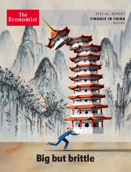 Special Report on Finance in China
