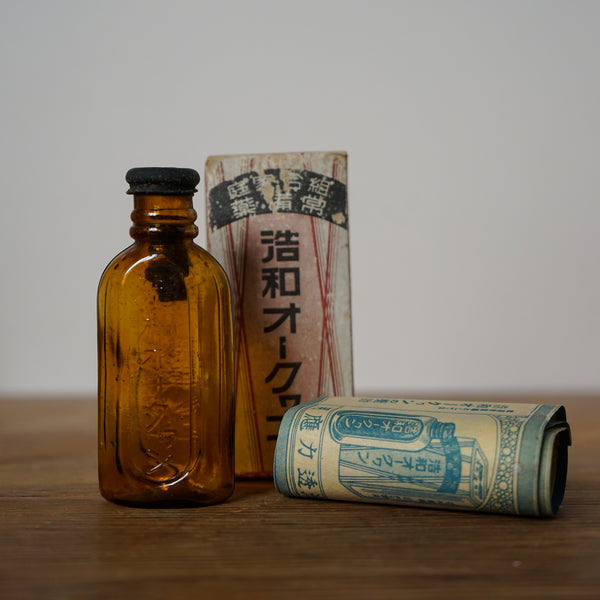 Japanese Medicine Bottle