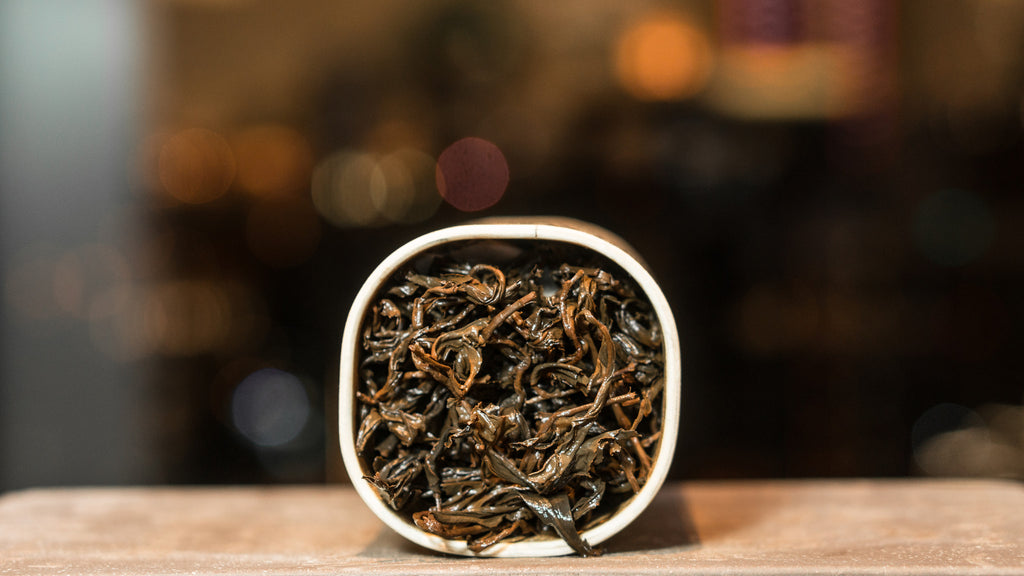 2016 Summer Black Teas
