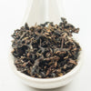 Hong Shui Roasted Organic Oolong Tea - Winter 2014