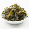 Wushe High Mountain Jade Oolong Tea - Spring 2015