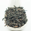 Vintage Orange Pekoe Black Tea - 1970s