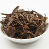 Ruby 18 Transitional Organic Taiwan Black Tea - Summer 2017