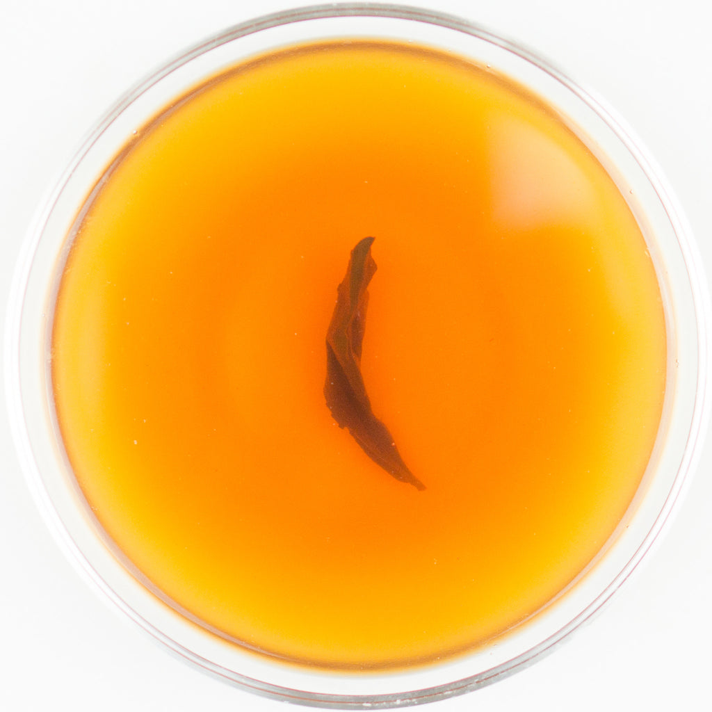 Alishan Limited Bug Bitten GABA Oolong Tea - Summer 2016