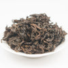 Competition Grade 3rd Place Muzha Tie Guan Yin Roasted Oolong Tea - Winter 2016