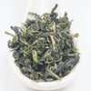 Imperial Grade Organic Bi Luo Chun Green Tea - Winter 2016