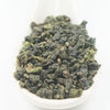 Taiwanese-Grown Organic Wu Yi Varietal Jade Oolong Tea - Winter 2016