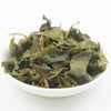 "Huagang ""Emerald Meadow"" High Mountain Jade Oolong Tea - Spring 2017"