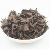 Competition Grade Classical Oriental Beauty Oolong Tea - Summer 2017
