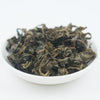 "Diaoqiaotou Tie Guan Yin ""Guardian King"" Roasted Oolong Tea - Winter 2017"