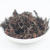 "Luye Natural Farming ""Longan Nectar"" Red Oolong Tea"