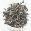 Vintage Beipu Oriental Beauty Oolong Tea - June 2008