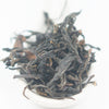 "Songboling Natural Farming ""Orient Summer"" Black Tea - Summer 2018"
