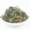 "Gaofeng Organic ""Citrus Drop"" Oolong Tea - Spring 2019"