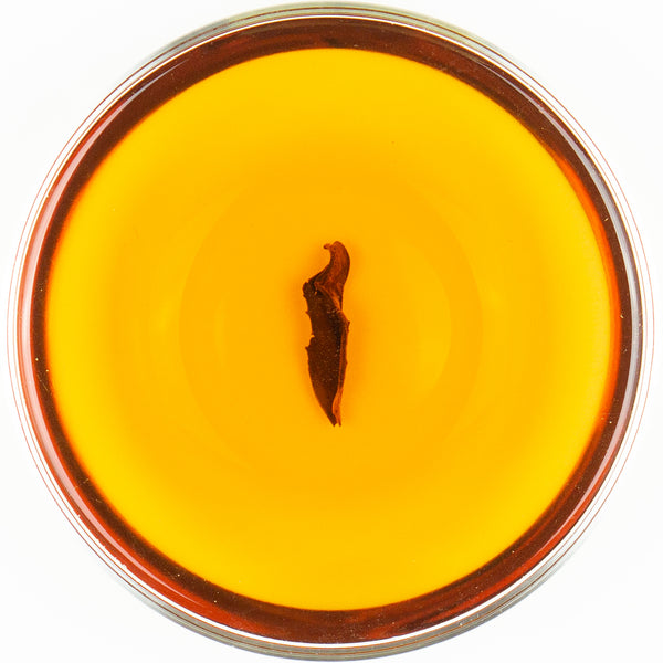 "Gaofeng Organic ""Citrus Glow"" Oriental Beauty Oolong Tea - Summer 2019"