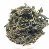 "Pinglin Organic Qi Lan ""Jadeite Lion"" Baozhong Oolong Tea - Winter 2019"