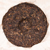 "2003 Changtai ""Brown Jinggu"" Raw Pu-erh Tea Cake"