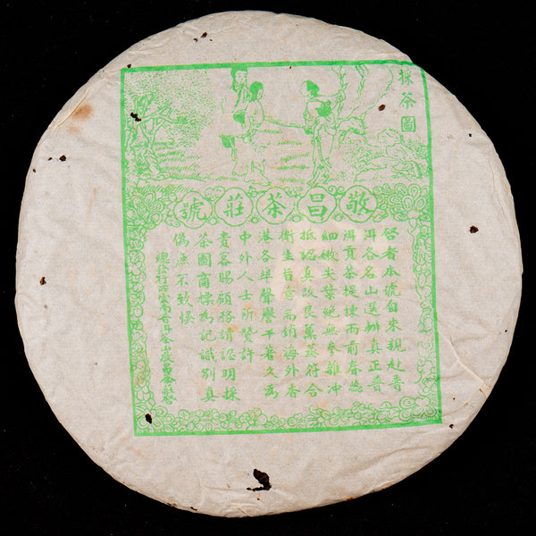 2000 Jinchang Hao Green Label Mansa Raw Pu-erh Tea Cake