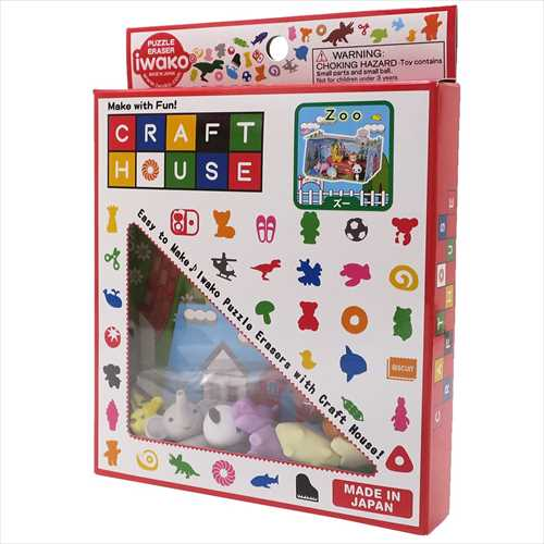 Iwako Eraser Craft House (Zoo and Animals Set)