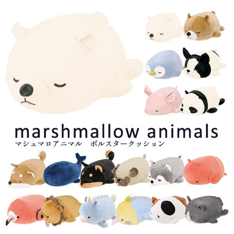 "Liv Heart MARSHMALLOW 5"" Mascot - [Animal Ver.2]"