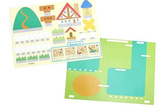 Iwako Eraser Play Sheet (Animal)