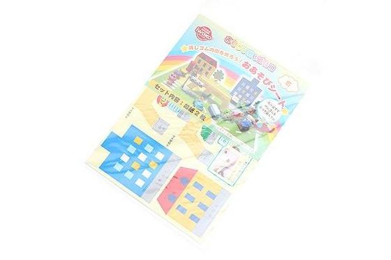 Iwako Eraser Play Sheet (Town)