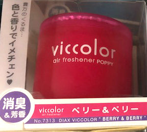 Japanese air freshener viccolor sexy air