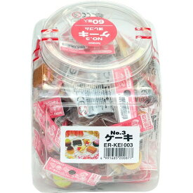 Iwako Assorted Eraser Cake No.3
