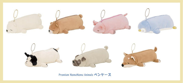 Liv Heart PREMIUM NEMUNEMU Animal Pen Pouch