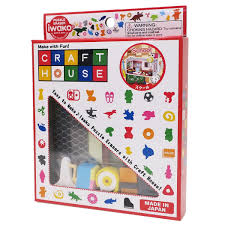 Iwako Eraser Craft House (School and School Supply Set)