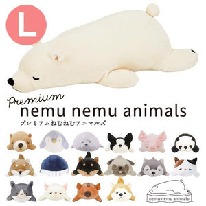 Liv Heart PREMIUM NEMUNEMU Animal Pillow - [Size L]
