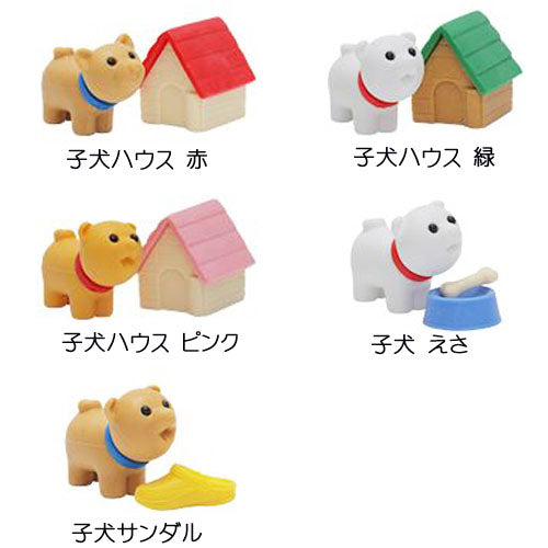 Iwako Assorted Eraser Puppy