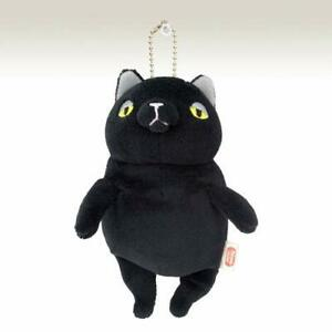 Shinada Mochi Mini Keychain Plush - [Size Mini]