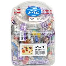 Iwako Assorted Eraser Classic Toy