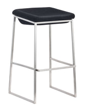 Load image into Gallery viewer, Barstool Dark Gray (Set of 2)