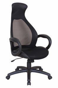 Adjustable Mesh-Back Office Chair with Gas Lift - Black | Candace and Basil Furniture
