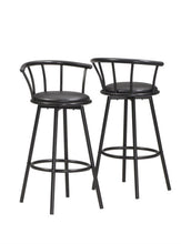 "Load image into Gallery viewer, Barstool - 2PC Set / 36""H / Swivel / Black Metal"