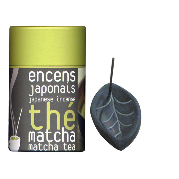 TASTING INCENSE <br> Aromas of Tea and Coffee  ( 3 varieties )