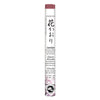 JAPANESE ROLLS <br> 100% Natural Incense ( 20 varieties )