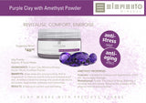 PURPLE CLAY &#38; AMETHYST<br>Clay Facial Mask Powder 60g<br>ELEMENTO MINERAL