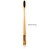 ECO-FRIENDLY CHARCOAL TOOTHBRUSH <br> 100% biodegradable {Charcoal-infused} bamboo toothbrush