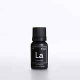 LAVENDER • Organic <br> Pure Essential Oil, 10ml
